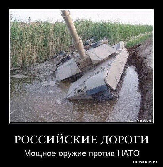 НАТО не пройдёт
