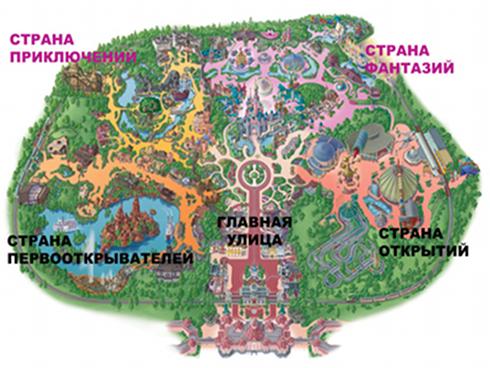 Дисней-парк во Франции. Карта парка