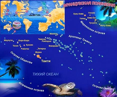 Французская полинезия. Карта острова